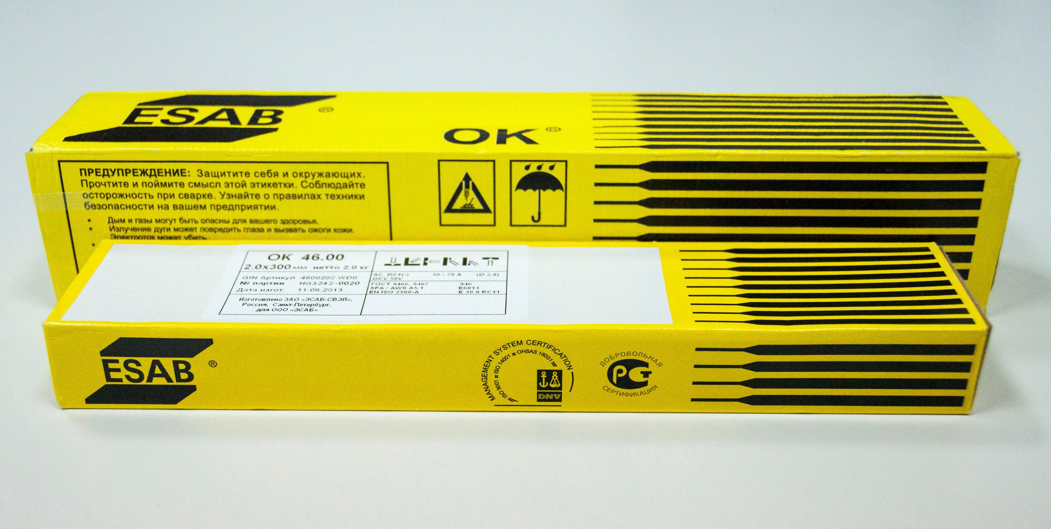 Цена на сварочные электроды УОНИ 13 55 Купить