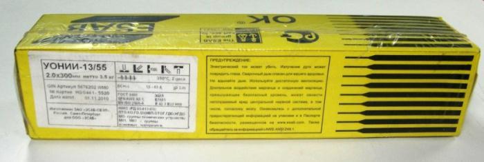 Продажа электродов уони 13 55, компания Промснаб, г